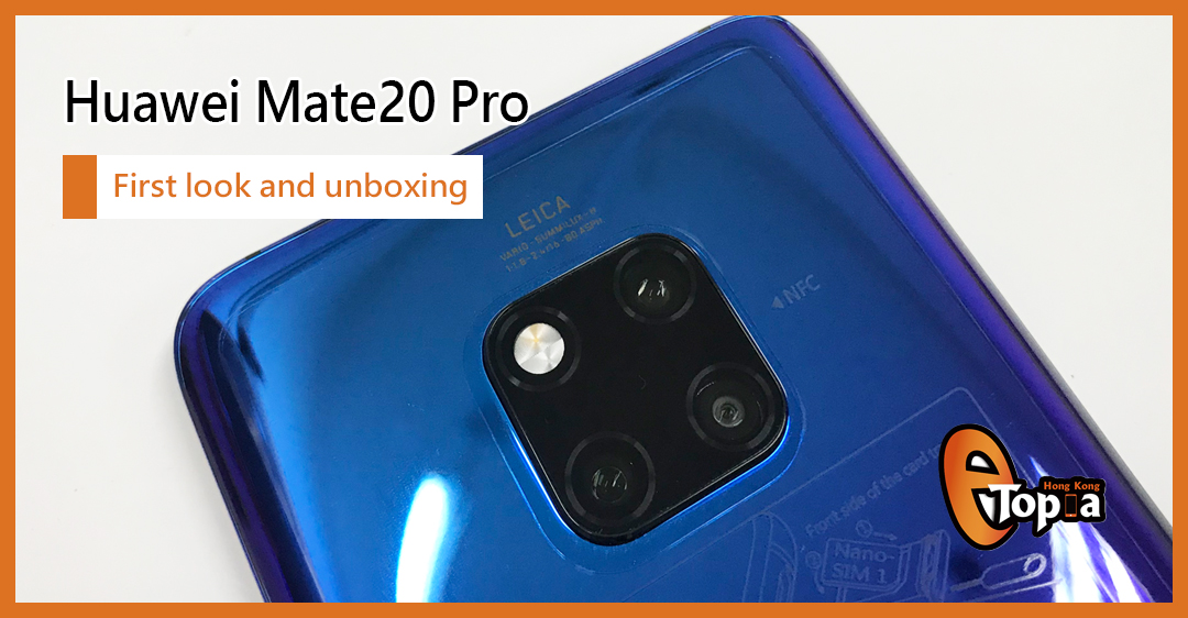 Huawei Mate 20 Pro first look and unboxing